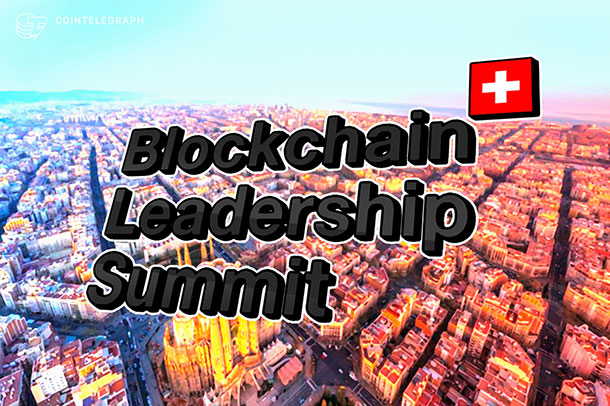 AI & Blockchain Summit